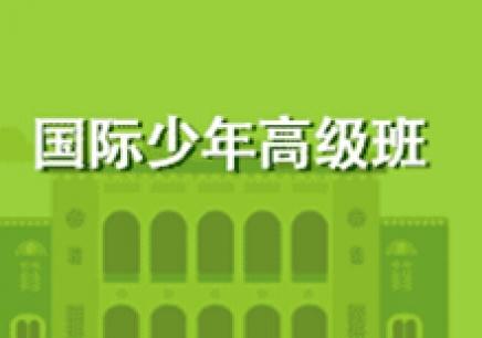 天津托福英语培训班