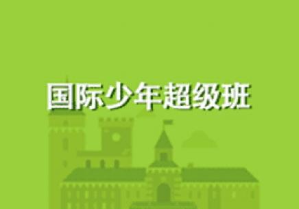 天津托福培训班