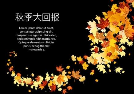 苏州广告设计培训