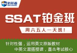 温州哪里有SAT周末专业培训学校
