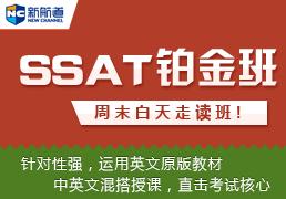 温州哪里有SAT专业培训学校