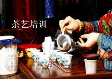 南京茶艺师培训中心哪个好