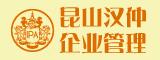 昆山汉仲企业管理学校