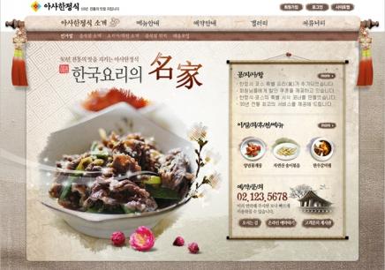 上海Adobe网页设计师