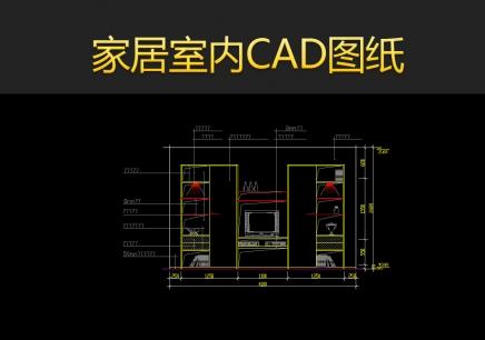 【cad室内制图全科】_上海室内设计表现培训课程费用