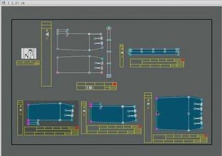服装CAD培训课程