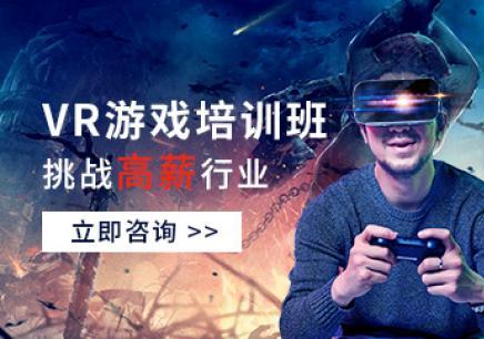 上海VR全景影视大师班