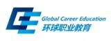广州环球职业学校