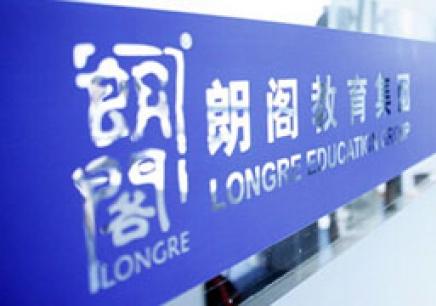 南京英语住宿培训班