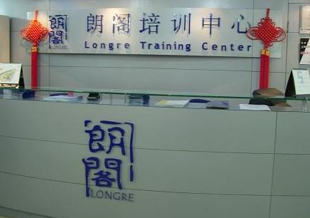 GMAT课程培训班