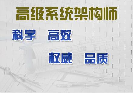 北京学软考习题班价格
