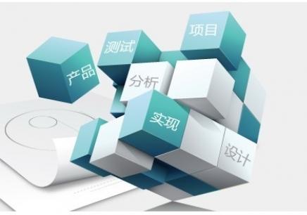 北京零基础学习大数据