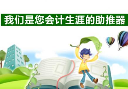 深圳注会考试培训学校