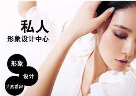 形象设计_珠海美容化妆,珠海形象设计,珠海礼仪培训