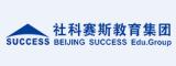 广州社科赛斯教育