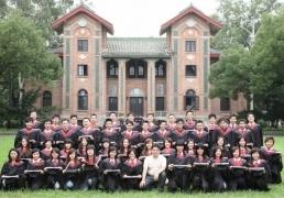 法律专业--中山大学主考