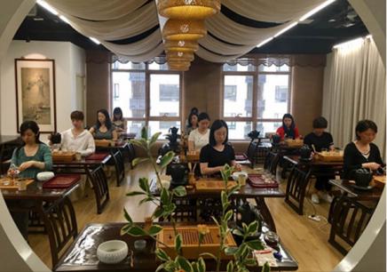 上海中级茶艺师考证培训