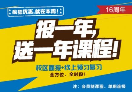 广州日常粤语培训班
