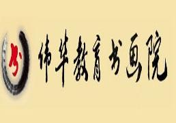 杭州硬笔书法初级 杭州硬笔书法速成学习