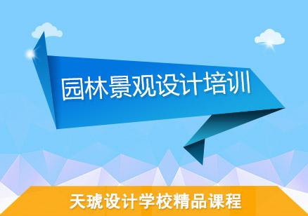 广州室内CAD培训学校学费多少