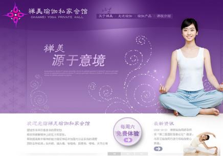 广州好的WEB前端培训