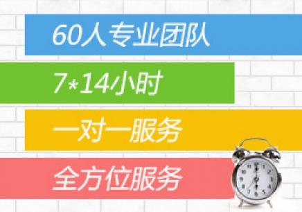 广州高端WEB前端培训
