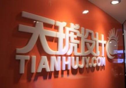 广州WEB前端培训一个月