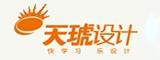 广州天琥电脑久凤培训学校