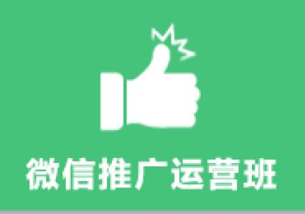 广州电子商务培训中心价格