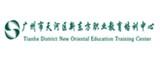 广州东方标准学校