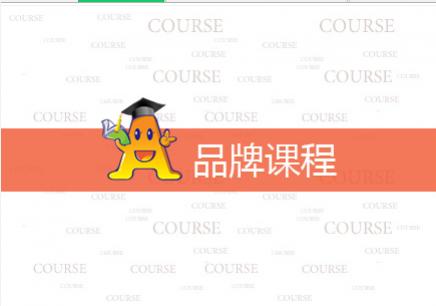 广州国家注册监理工程师