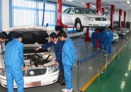 广州汽车维修钣金技师培训班
