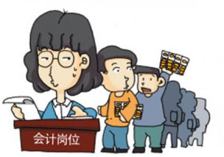 广州中级会计师培训学校