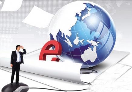 电子商务师培训课程
