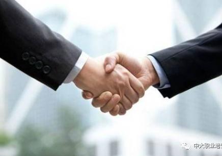 (CCM)合同与商务经理考试 广州