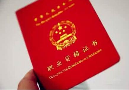 广州电子商务师考试培训
