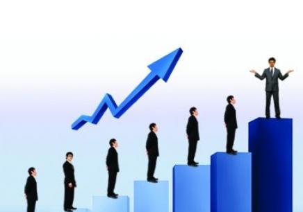 电子商务管理核心课程培训
