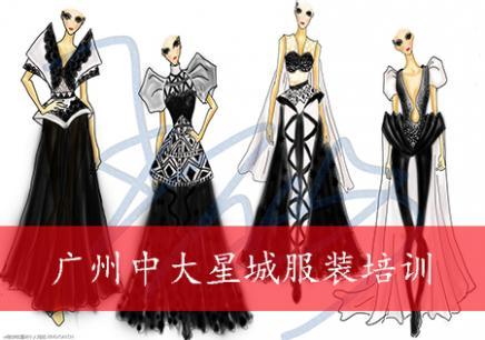 廣州服裝結構設計師培訓