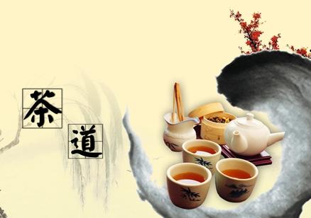 茶艺师初级培训班