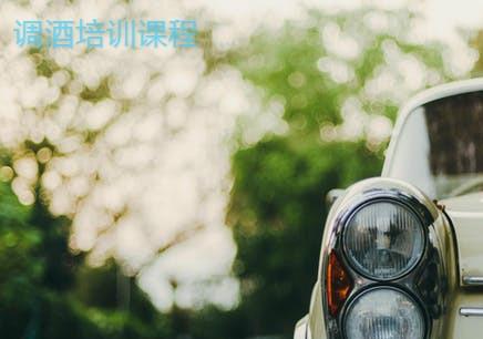 【广州咖啡师培训机构】
