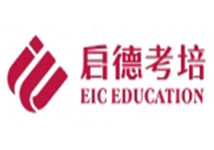 广州ACT基础班