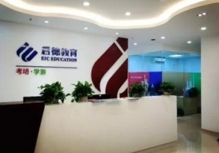 广州ACT强化班