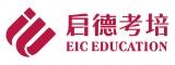 广州启德英语培训