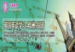 广州国际夏令营 广州冬夏令营培训中心 广州夏令营报名