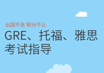 广州雅思精英A计划