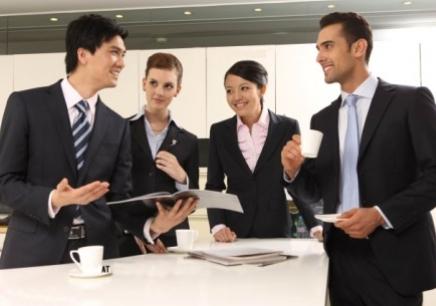 商务英语课程
