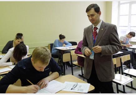 初三中考英语课程