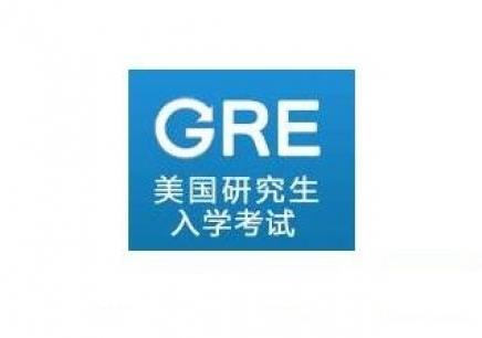 上海GRE强化班怎么样