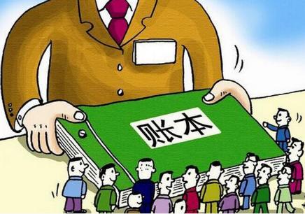 烟台会计财务培训