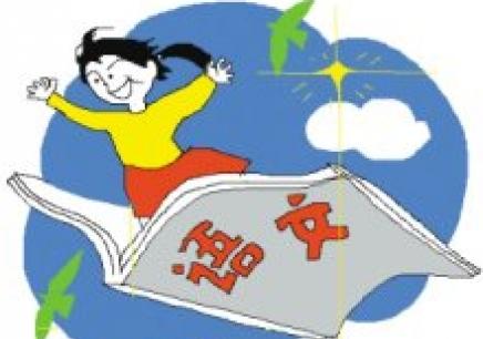 广州语文课外培训班